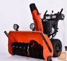 Snežna freza, SnowMaster 104 PRO