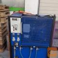 Večnamenska hladilna naprava